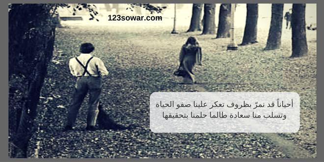 بالصور صور رومانسيه حزينه , الحزن من القلب اصعب من اي الم 161