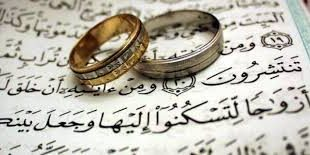 صور كلام عن الزواج , ماقيل في جمال الزواج