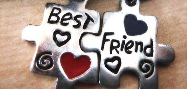 بالصور كلمات معبرة عن الصداقة , كيف تكتشف الصديق المنافق 190 4