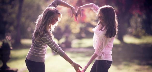 صور كلمات معبرة عن الصداقة , كيف تكتشف الصديق المنافق