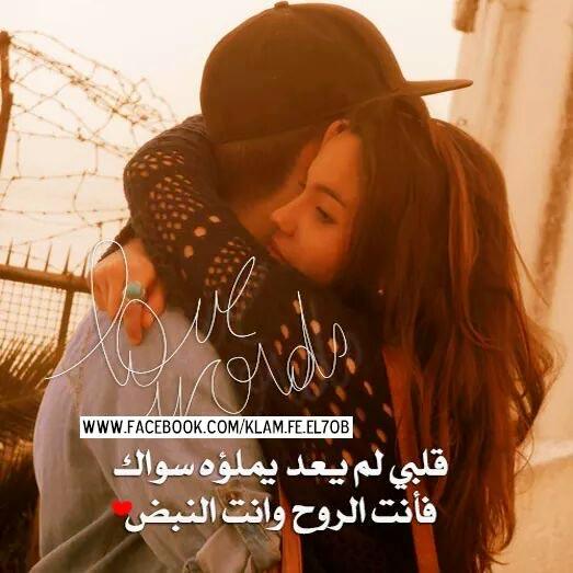 بالصور صور حب للحبيب , صور تعبر عن حبيبك الحقيقي 236 1