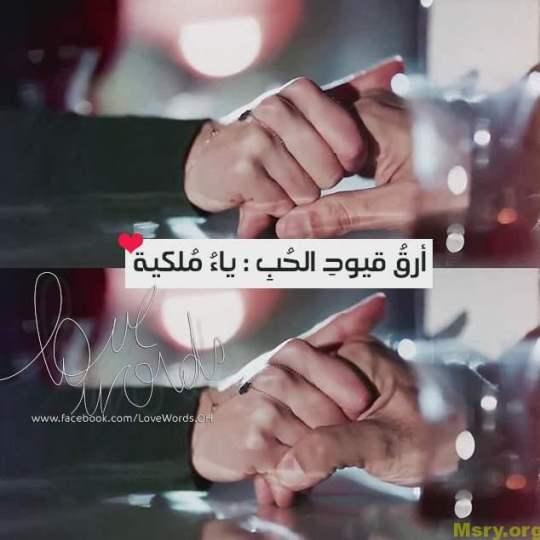 بالصور صور حب للحبيب , صور تعبر عن حبيبك الحقيقي 236 11