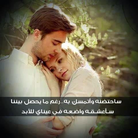 بالصور صور حب للحبيب , صور تعبر عن حبيبك الحقيقي 236 12