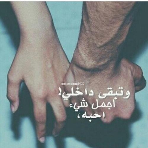 بالصور صور حب للحبيب , صور تعبر عن حبيبك الحقيقي 236 2