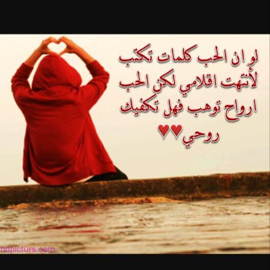 بالصور صور حب للحبيب , صور تعبر عن حبيبك الحقيقي 236 4