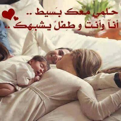بالصور حب و غرام , كلمات تصيب قلب من تحب 239 1