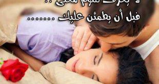 صورة حب و غرام , كلمات تصيب قلب من تحب