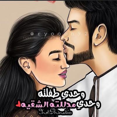 بالصور حب و غرام , كلمات تصيب قلب من تحب 239 2