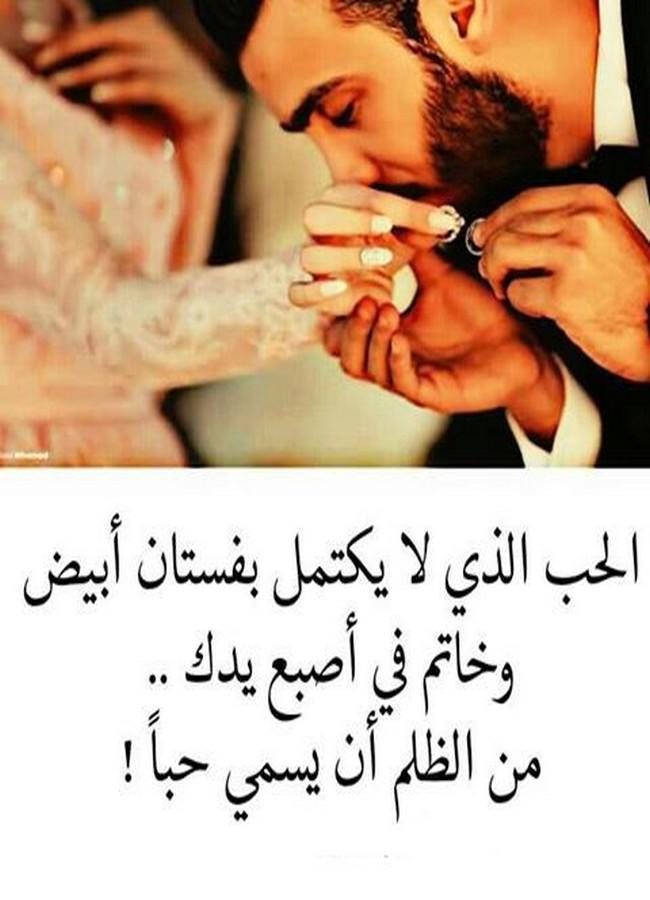 بالصور حب و غرام , كلمات تصيب قلب من تحب