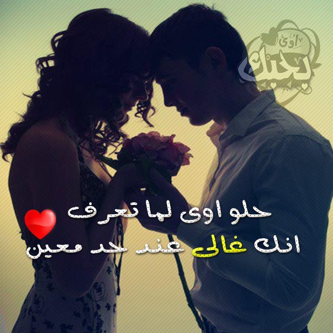 صور رسائل رومانسية , رسالة تجعل قلب حبيبك يشتعل بالاشتياق