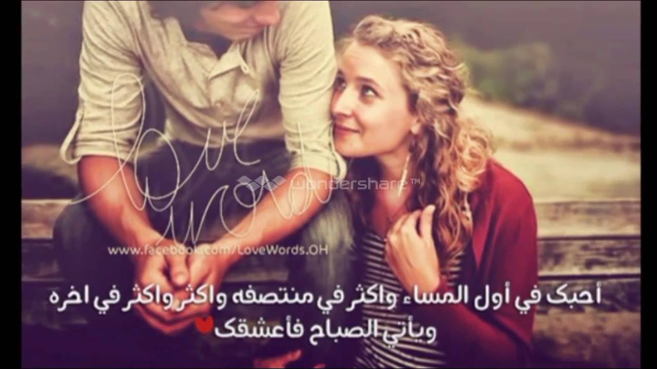 بالصور رسائل رومانسية , رسالة تجعل قلب حبيبك يشتعل بالاشتياق 278 10