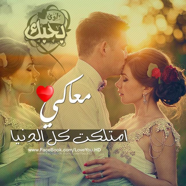 بالصور رسائل رومانسية , رسالة تجعل قلب حبيبك يشتعل بالاشتياق 278 2