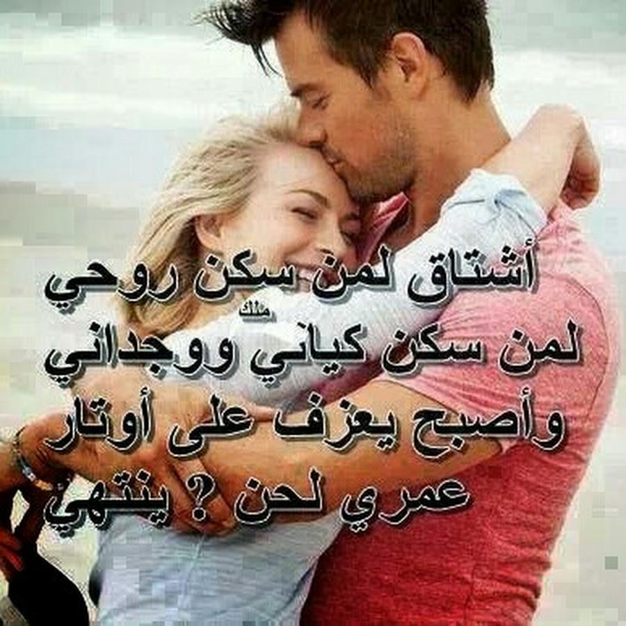 بالصور رسائل رومانسية , رسالة تجعل قلب حبيبك يشتعل بالاشتياق 278 5