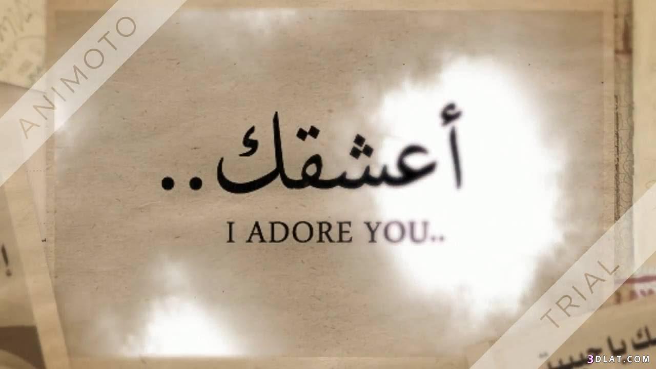 بالصور رسائل رومانسية , رسالة تجعل قلب حبيبك يشتعل بالاشتياق 278 7