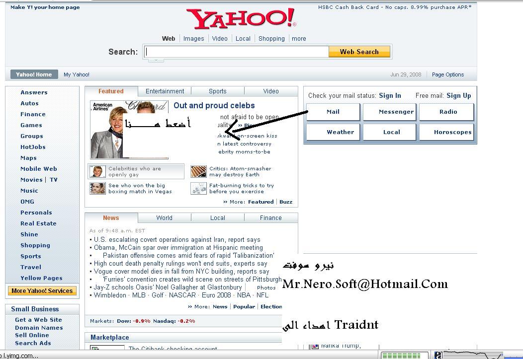 صورة كيفية عمل ايميل , اسهل طريقة لعمل بريد الكتروني