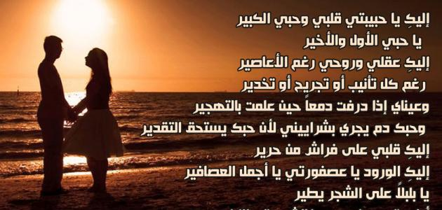 صورة احلى شعر حب , اشعار جميلة للمحبين