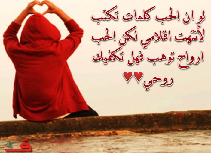 بالصور رسائل حب رومانسيه , رسائل تلين قلب الحبيب 364 4