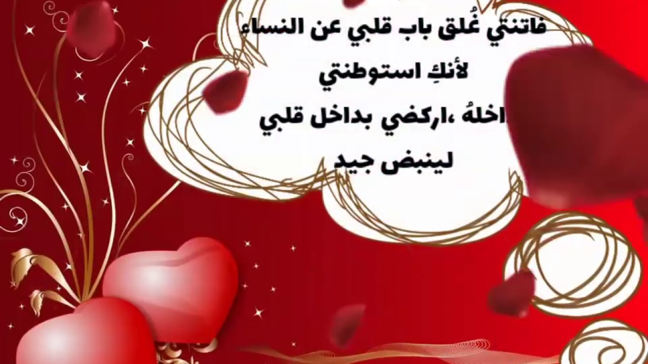 بالصور رسائل حب رومانسيه , رسائل تلين قلب الحبيب 364 5