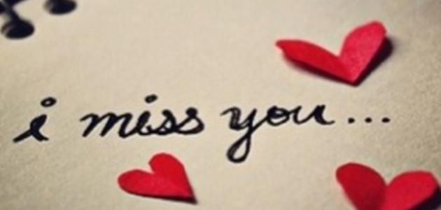صور كلمات حب قصيره , كلمات جميلة تجعل حبيبك يموت فيك