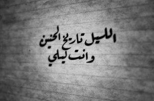صورة كلمات حب قصيره , كلمات جميلة تجعل حبيبك يموت فيك