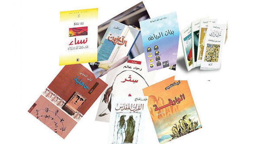 بالصور روايات سعوديه , رواية مميزة بلهجة سعودية 401 11