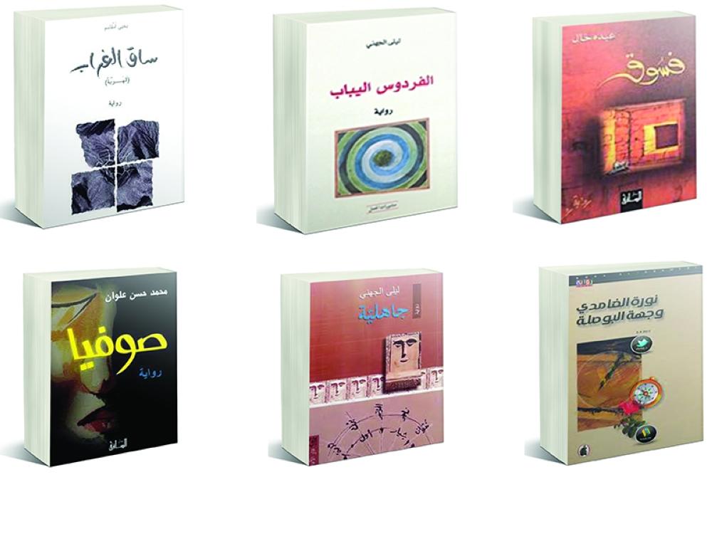 بالصور روايات سعوديه , رواية مميزة بلهجة سعودية 401 3