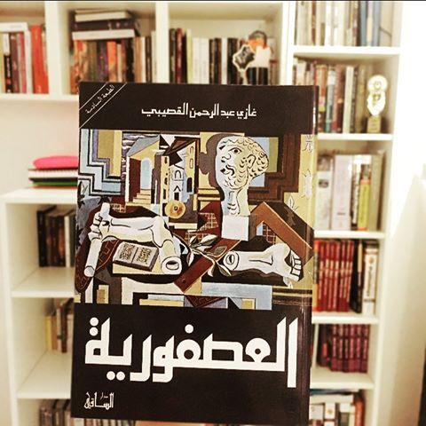 بالصور روايات سعوديه , رواية مميزة بلهجة سعودية 401 7
