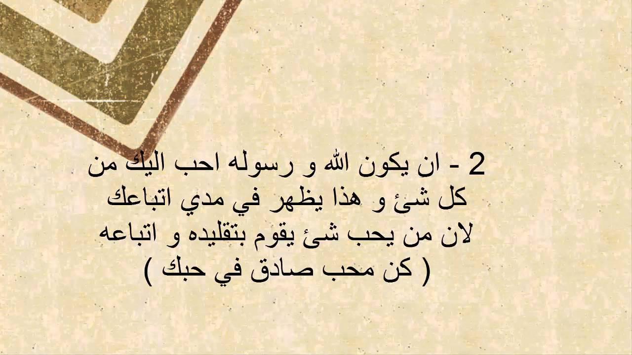 صور اسباب رؤية النبي في المنام , طريقة متاكدة لرؤية الرسول في المنام