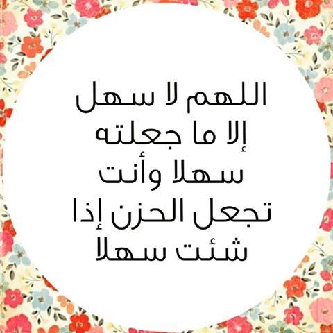 بالصور دعاء الحفظ , ادعيه دينيه اسلامية تساعدك علي الحفظ بسهوله 4782 6
