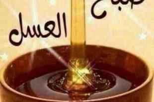 صورة صور صباح العسل , اجمل صباح هو صباحك عسل