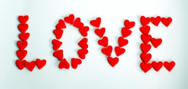صورة اجمل كلمات الحب , كلمة تجعل حبيبك يتعلق فيك