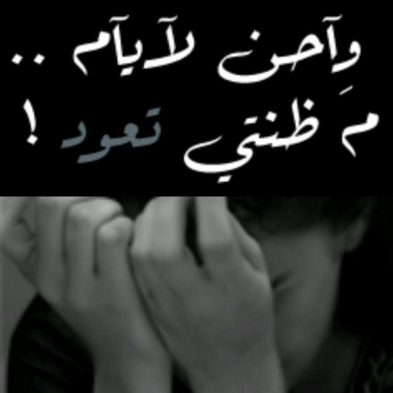 بالصور اروع الصور الحزينة المكتوب عليها , صور حزينة مع اصعب الكلمات. 4917 11