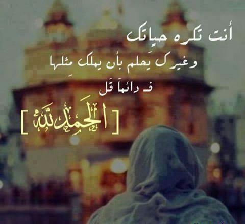 صور صور اسلاميه , ارسل اجمل الصور الاسلامية لكل احبائك