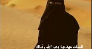 بالصور شعر غزل بدوي , كلام كله غزل قيل في البنت البدوية 528 1 310x165