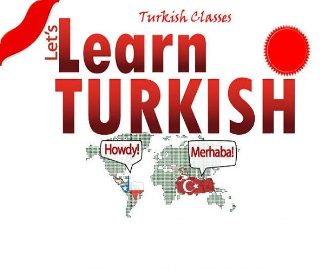 صوره تعلم تركي , تعليم اللغة التركية في شهر فقط