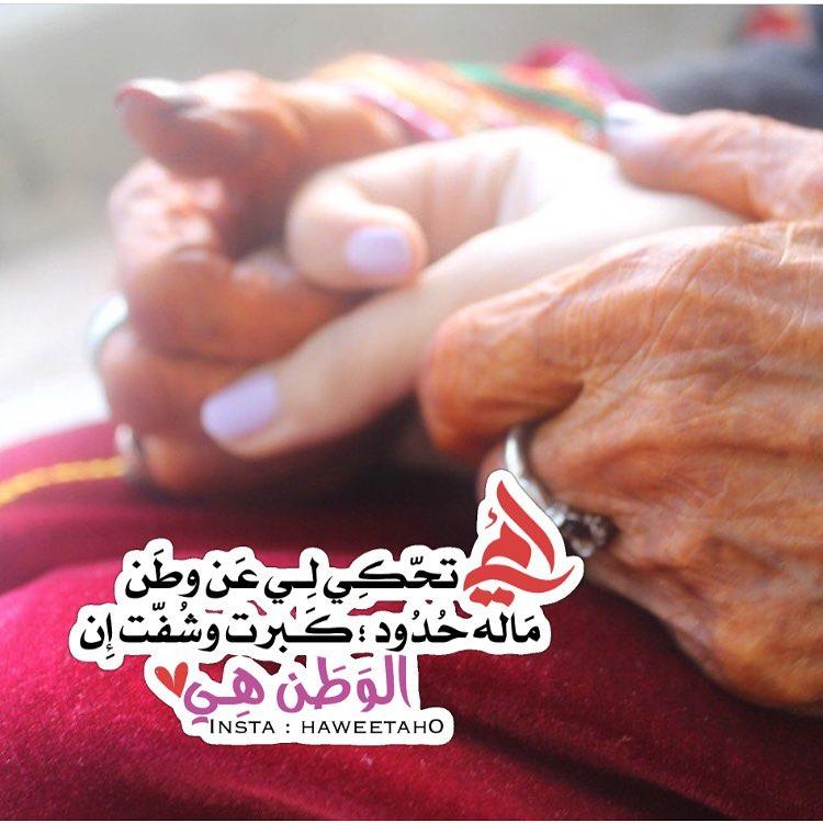 بالصور احلى كلام عن الام , فضل الام لتربية ابنائها 596 8