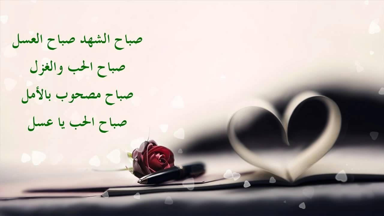 صور رسائل صباحية للحبيب , رسالة صباحا تجعل حبيبك يعشقك