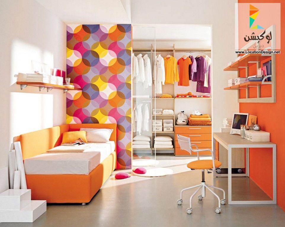 بالصور غرف اولاد , غرف بتصميمات مختلفة جدا ستبهرك لاولادك 608 2