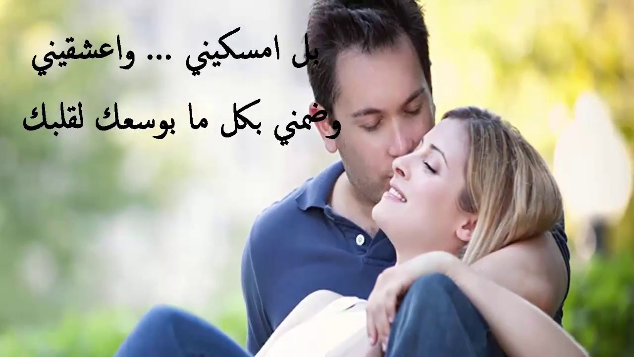 صورة كلام رومانسي للحبيب , كلام يدوخ حبيبك ويجعله عشاق ولهان