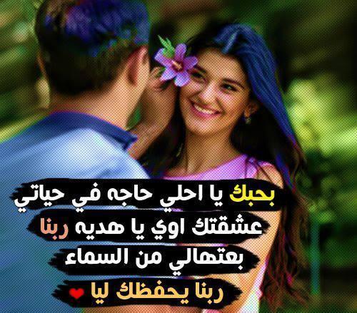 بالصور صور حب روعه , حب من نوع اخر 641 11