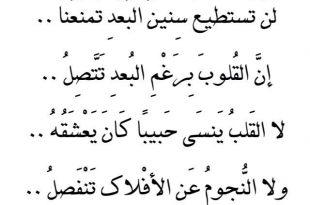 صوره بيت شعر قوي , اشعار مميزة من افواه شعراء اقوياء