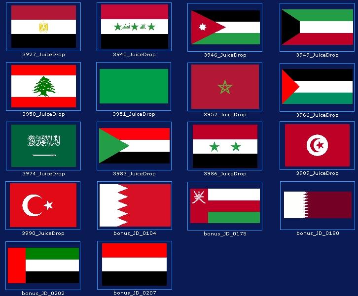 بالصور رموز الدول , امور اول مرة ستعرفها عن الدول 206 7