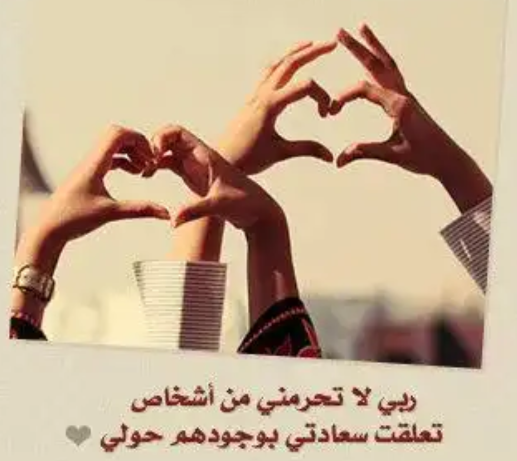 صورة حب وغرام , صور رومانسية بين الاحبة