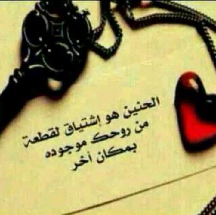 بالصور كلام للحبيب من القلب , كلمات ترقق بها قلب من تحب 369 1