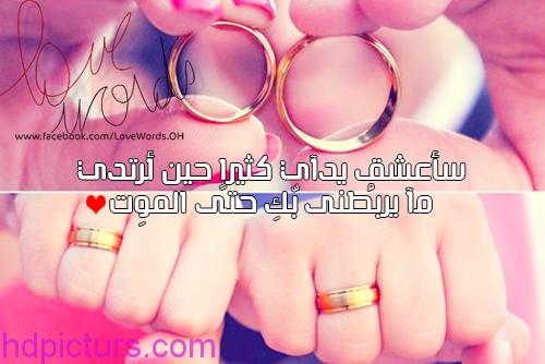 بالصور كلام للحبيب من القلب , كلمات ترقق بها قلب من تحب 369 2
