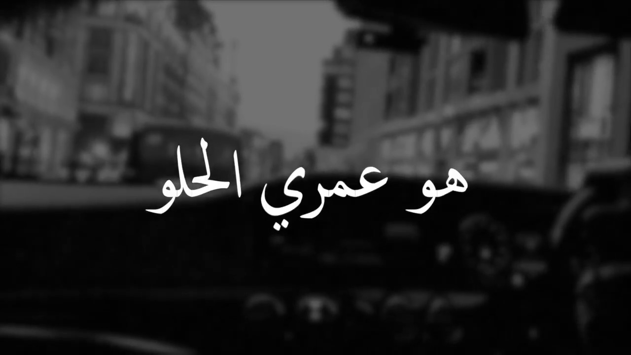 بالصور كلام للحبيب من القلب , كلمات ترقق بها قلب من تحب 369 4
