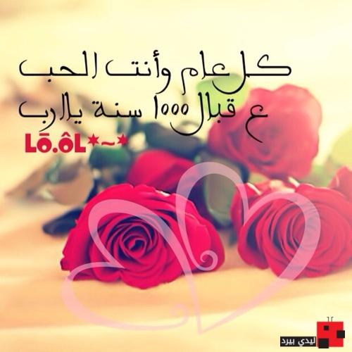 بالصور عيد ميلاد حبيبي , فكره جميلة لعيد ميلاد حبيبي 373 3