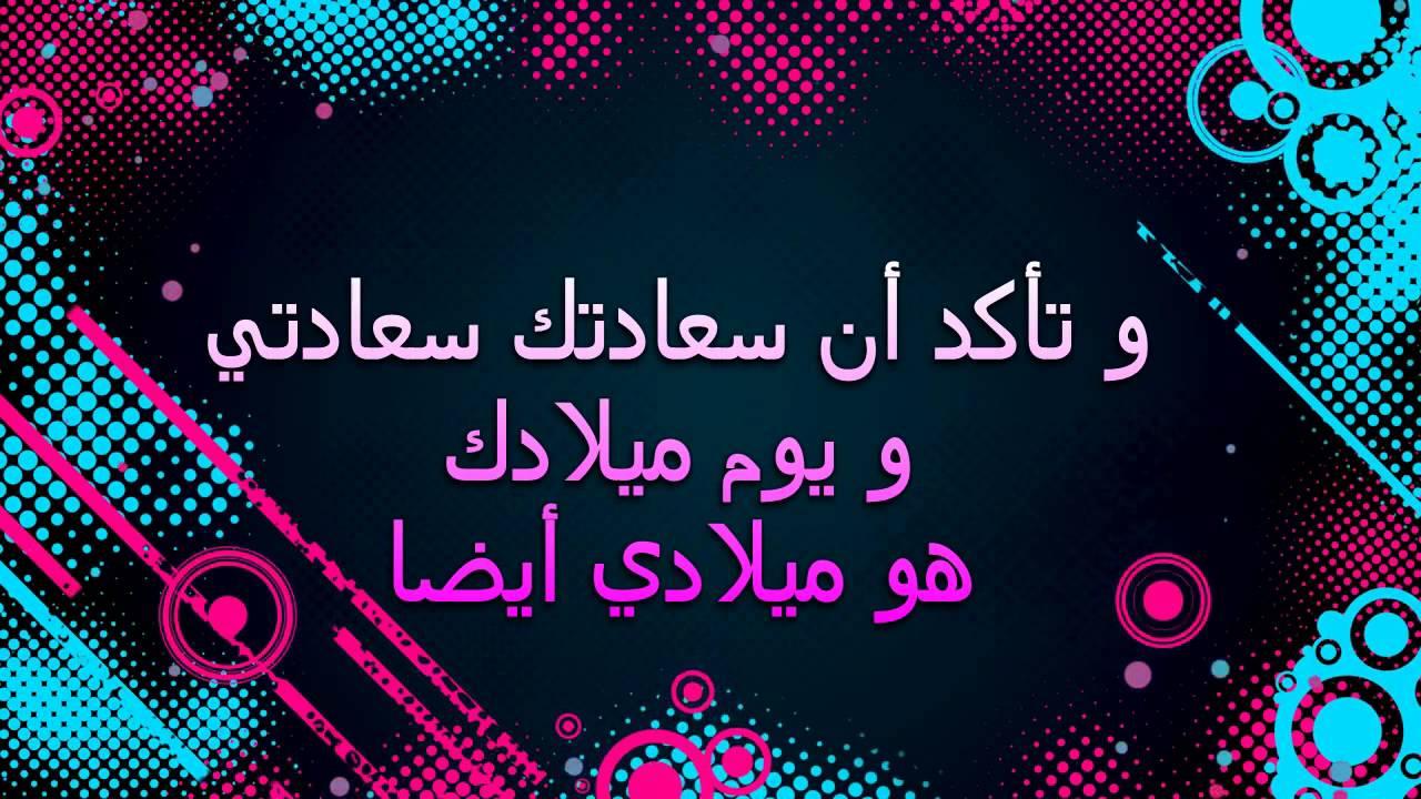 بالصور عيد ميلاد حبيبي , فكره جميلة لعيد ميلاد حبيبي 373 6