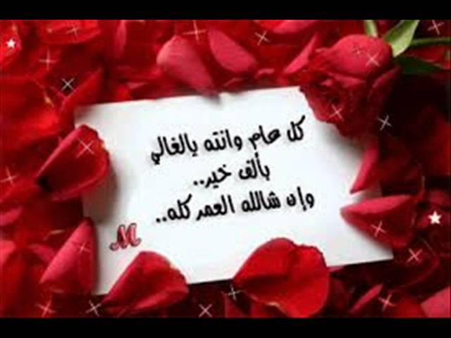 بالصور عيد ميلاد حبيبي , فكره جميلة لعيد ميلاد حبيبي 373 8