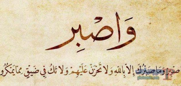 بالصور دعاء الضيق , انزع حزنك من قلبك وبدله فرحا باجمل ادعيه التخلص من الضيق 4805 7